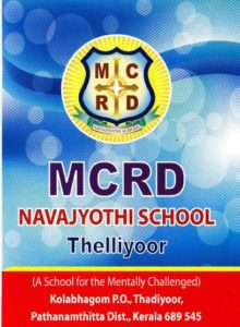 Financial support for MCRD